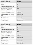 Электрический накопительный водонагреватель (бойлер) BOSCH Tronic 2000 T(SLIM),2000 Вт, 80л, фото 4