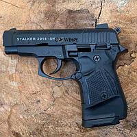 Стартовый пистолет Stalker 2914, черный, фото 1