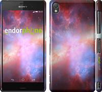 """Чехол на Sony Xperia Z3 dual D6633 Разноцветная галактика """"169c-59"""""""
