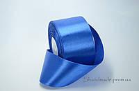 Атласная лента синего цвета 5 см