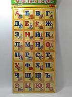 Creative Магнитик РУС Магнитная азбука 4203 15133007Р