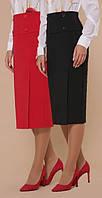 Женская офисная юбка