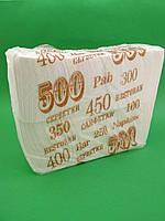 Салфетка бумажная  450лист Фуршет белая (1 пач)