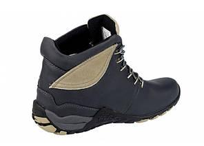 Треккинговые высокие мужские ботинки с цветной бежевой вставкой, р. 41-46
