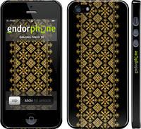 """Чехол на iPhone 5 Вышиванка 35 """"604c-18"""""""