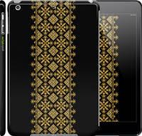 "Чехол на iPad 5 (Air) Вышиванка 35 ""604c-26"""