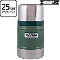 Термос для еды Stanley Classic 0.5 л зеленый (пищевой термос)