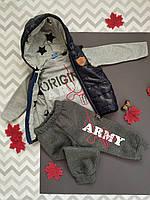 Детский демисезонный костюм (комплект тройка с жилеткой) рост 74 (9м), 80 (12м) для мальчика