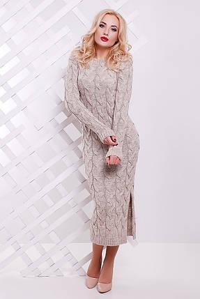 Зимнее вязаное платье ниже колен с разрезами по бокам цвет бежевый, фото 2
