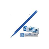 Стержень Pilot Frixion пиши-стирай 0,7 мм синий