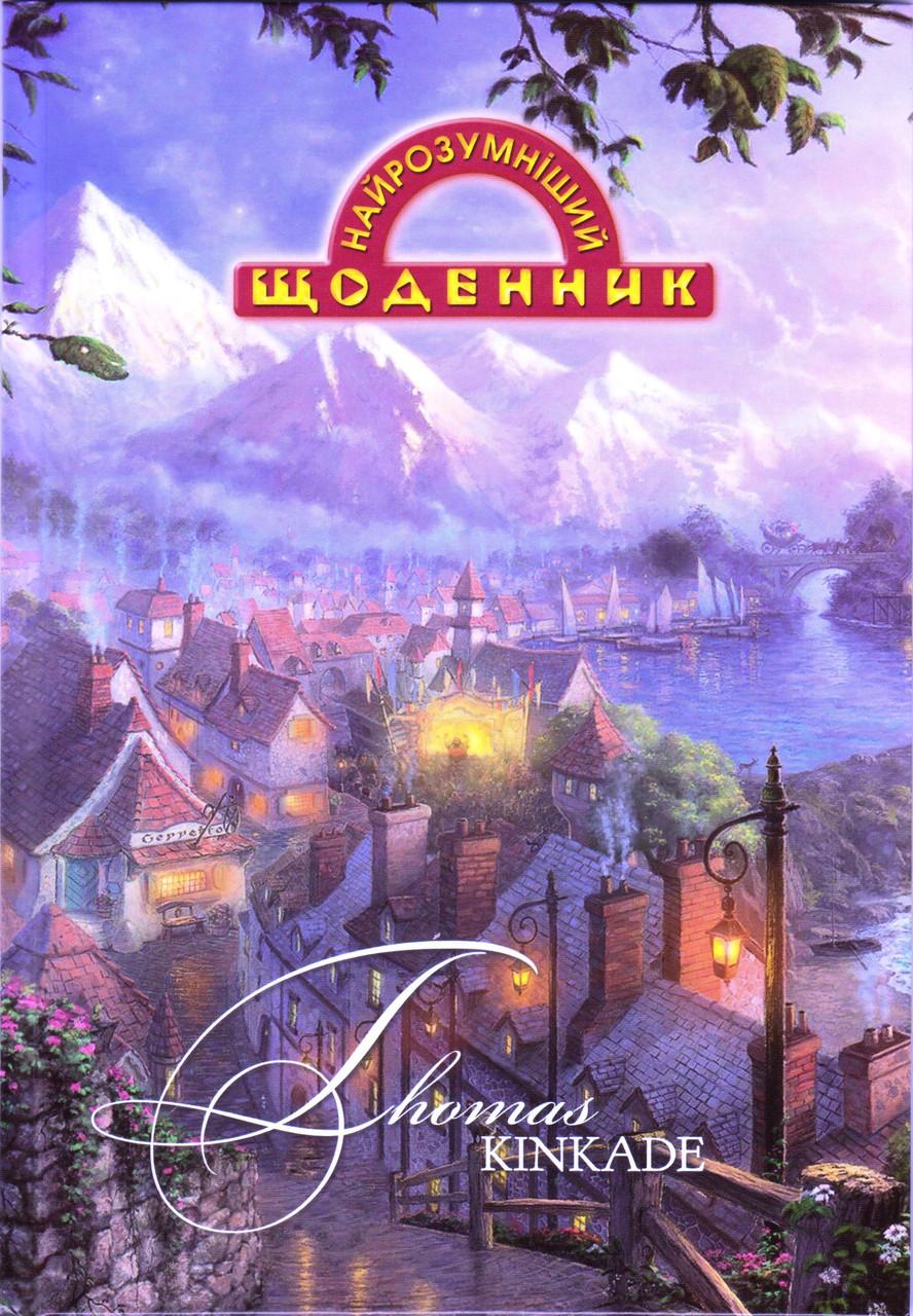 """Дневник с твёрдой обложкой """"Сказочный город"""""""