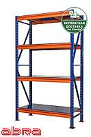 Стеллаж металлический для склада/магазина/гаража SN 2000х1230х600, покрашен., 4 полки металл., до 1100 кг/ярус