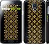 "Чехол на Samsung Galaxy S5 Duos SM G900FD Вышиванка 35 ""604c-62"""