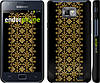 "Чехол на Samsung Galaxy S2 i9100 Вышиванка 35 ""604c-14"""