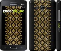 "Чехол на Samsung Galaxy Core 2 G355 Вышиванка 35 ""604c-75"""