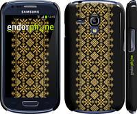 "Чехол на Samsung Galaxy S3 mini Вышиванка 35 ""604c-31"""
