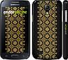 "Чехол на Samsung Galaxy S4 mini Duos GT i9192 Вышиванка 35 ""604c-63"""