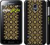 "Чехол на Samsung Galaxy S5 mini G800H Вышиванка 35 ""604c-44"""