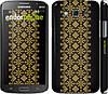 "Чехол на Samsung Galaxy Grand 2 G7102 Вышиванка 35 ""604c-41"""