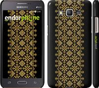 """Чехол на Samsung Galaxy Grand Prime G530H Вышиванка 35 """"604c-74"""""""