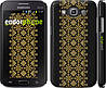 "Чехол на Samsung Galaxy Win i8552 Вышиванка 35 ""604c-51"""