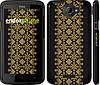 """Чехол на HTC One X Вышиванка 35 """"604c-42"""""""