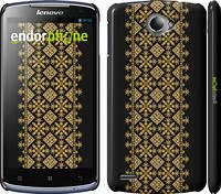 """Чехол на Lenovo S920 Вышиванка 35 """"604c-53"""""""