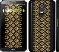 "Чехол на LG G2 Вышиванка 35 ""604c-37"""