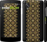 """Чехол на LG Nexus 5 Вышиванка 35 """"604c-57"""""""