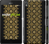 """Чехол на Sony Xperia Z3 D6603 Вышиванка 35 """"604c-58"""""""
