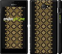 """Чехол на Sony Xperia M2 dual D2302 Вышиванка 35 """"604c-61"""""""