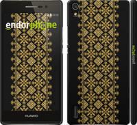 "Чехол на Huawei Ascend P7 Вышиванка 35 ""604c-49"""