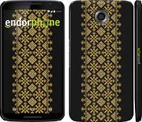 """Чехол на Motorola Nexus 6 Вышиванка 35 """"604c-67"""""""