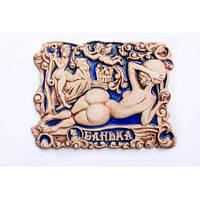 Декоративная табличка «В купальни»