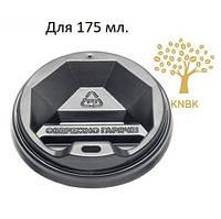 Крышки для бумажных стаканчиков КВ 71 Черные (50 шт.)