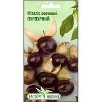 Семена физалис Пурпурный 0,1 г, Елітсортнасіння