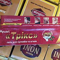 Трикс гель, Trix gel, 25 мл