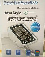 Плечевой автоматический тонометр Arm Style с большим экраном