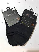 Детские носочки для мальчика BAYKAR Турция 011728 Черный