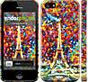 "Чехол на iPhone 5s Париж ""830c-21"""