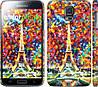 "Чехол на Samsung Galaxy S5 g900h Париж ""830c-24"""