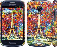 "Чехол на Samsung Galaxy S3 mini Париж ""830c-31"""