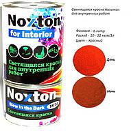 Светящаяся краска для Интерьер Noxton for Interior. Фасовка 1 литр. Цвет Красный.