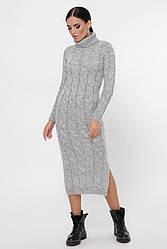 """Светло-серое вязаное длинное платье с высоким воротником и разрезом """"CAMERON"""""""