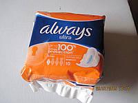 "Женские прокладки""ALWAYS"""