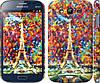 "Чехол на Samsung Galaxy Grand Duos I9082 Париж ""830c-66"""