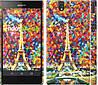 """Чехол на Sony Xperia Z C6602 Париж """"830c-40"""""""