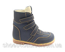 Ортопедические ботинки демисезонные Ecoby (Экоби) р. 20-32 серия ECO line модель 703B