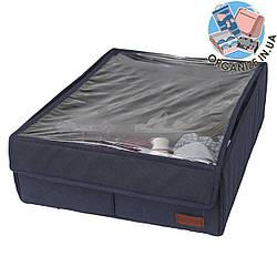 Органайзер для білизни для трусиків 20 комірок ORGANIZE (джинс)