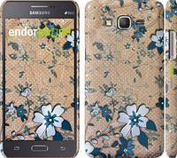 "Чехол на Samsung Galaxy Grand Prime G530H Синие цветы на коричневом фоне ""506c-74"""